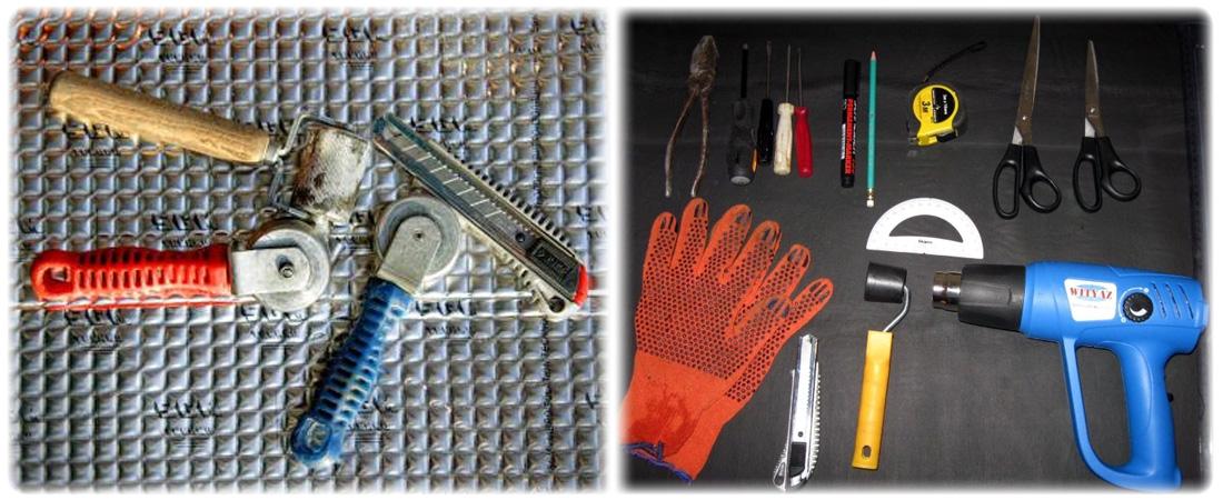 Материалы и инструменты 2