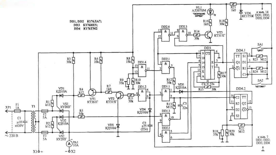 Авто 4а зарядное устройство инструкция
