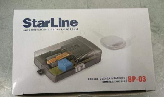 Малюсенькая коробочка с чипом