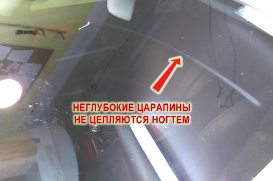 Провести полировку стекла