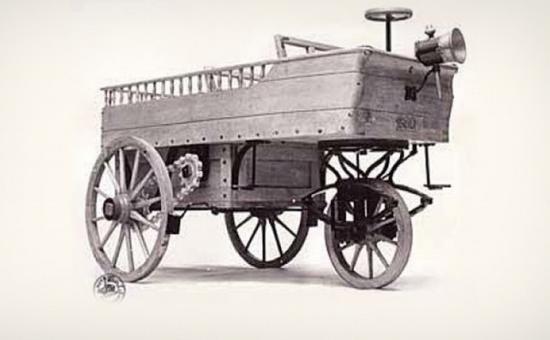 Первый автомобиль с водородным двигателем