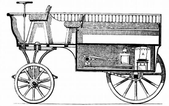 Это было 1806 году