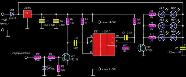 Схема светодиодного стробоскопа