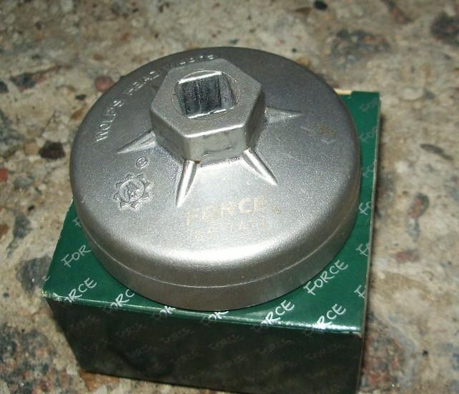 Съемник-чашка под определенный фильтр
