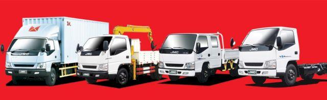 Jiangling Motors Co