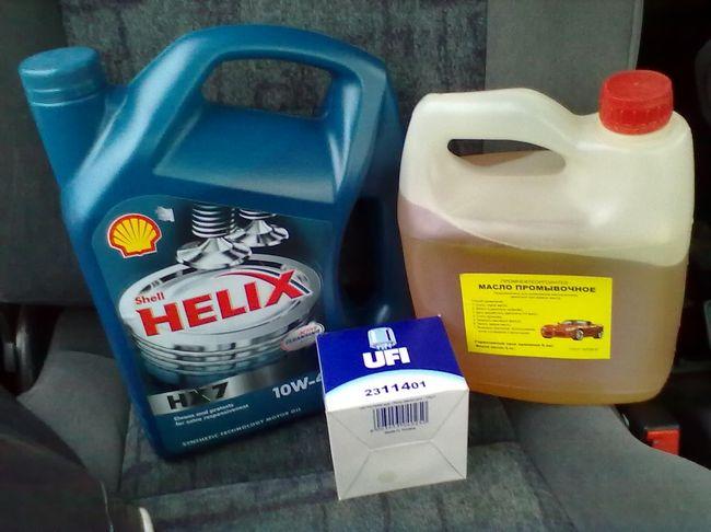 Моторное и промывочное масло
