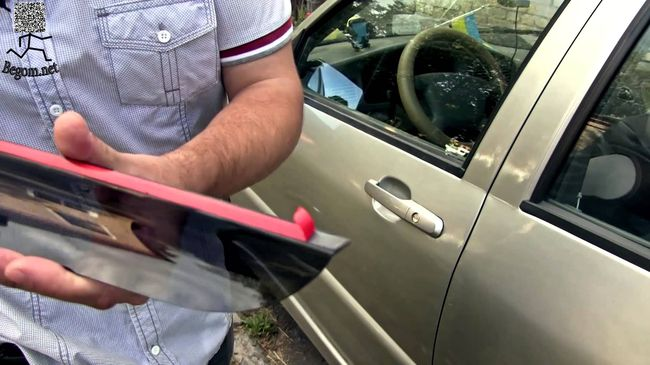 Ремонт мухобойки на авто