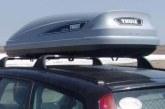Багажник на крышу автомобиля универсальный