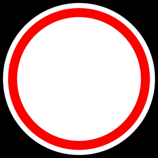 Дорожный знак «Движение запрещено»