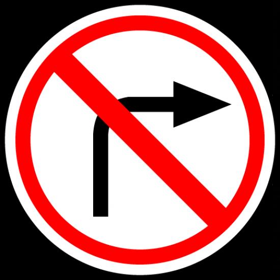 запрет на поворотное движение