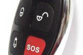 Системы слежения за автомобилем